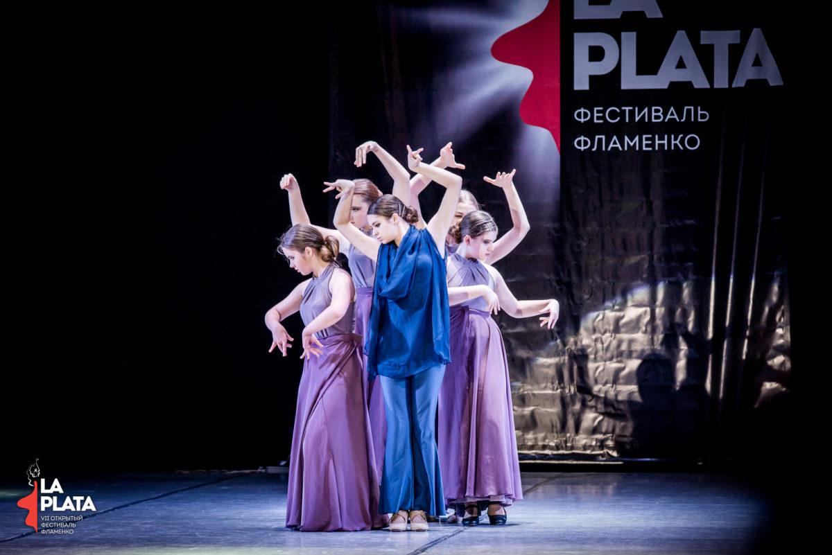 VII Открытый фестиваль фламенко «La Plata» 2018
